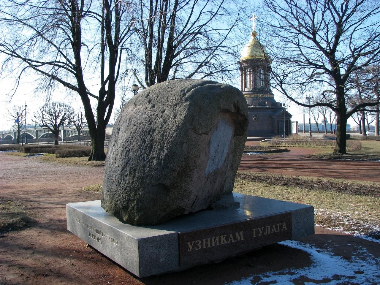 В Петербурге у Соловецкого камня зачитают имена жертв политических репрессий