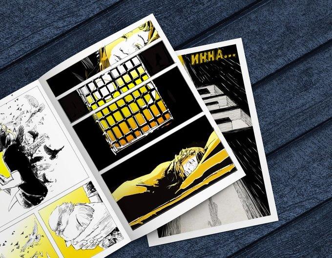Музей истории ГУЛАГа начал сбор денег на комикс «Вы-Жившие»