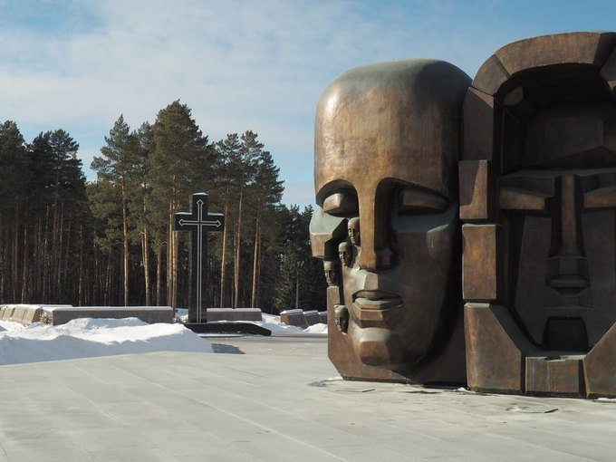 «Лаборатория 37/38», посвященная обсуждению сталинских репрессий