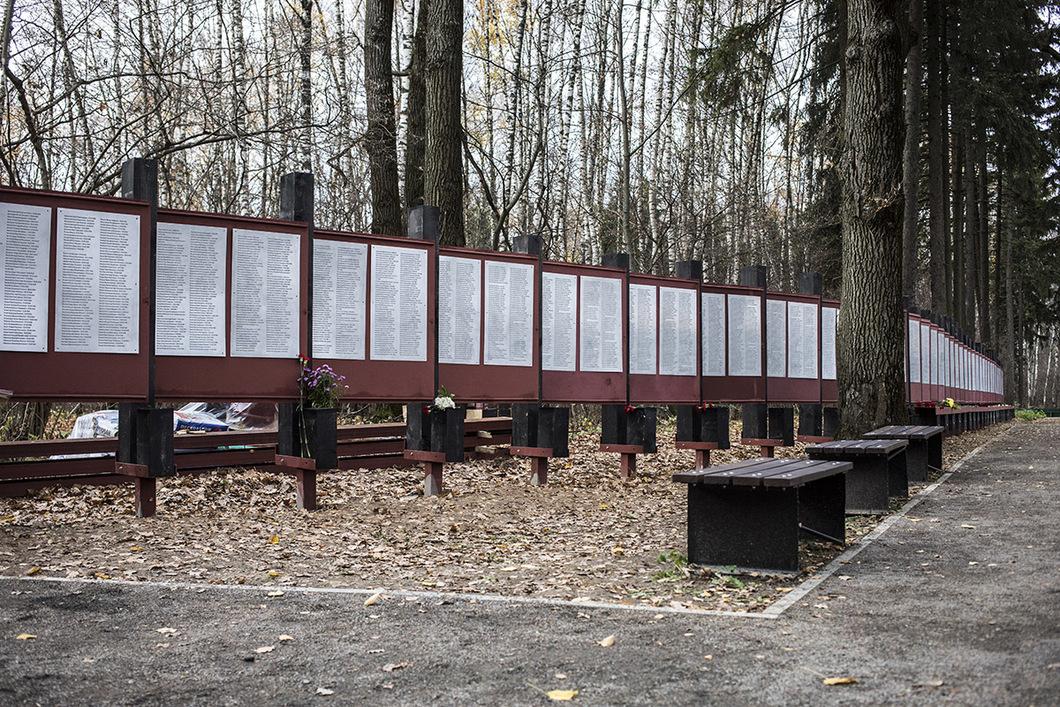 О Стене памяти в Коммунарке