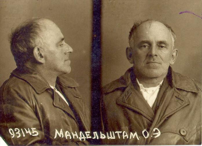 Лагеря и смерть: как Сталин отомстил Мандельштаму