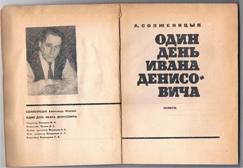 Глеб Панфилов возобновил съемки фильма «Один день Ивана Денисовича»