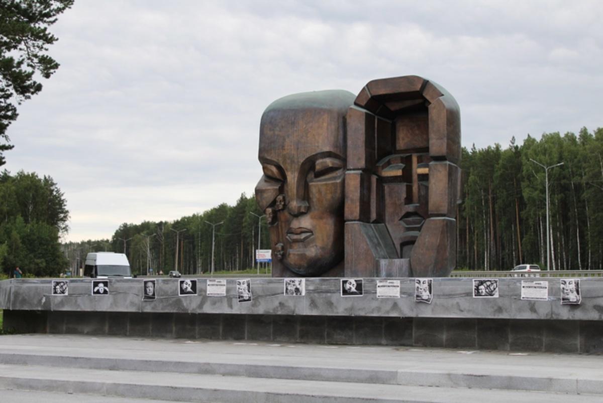 Музей истории Екатеринбурга презентовал театральную программу спостановками орепрессиях