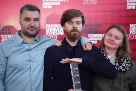 Постоянная экспозиция Музея истории ГУЛАГа получила премию MUF Community Awards в номинации «Городские выставки»