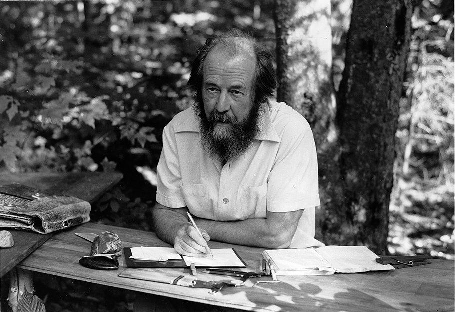 Экскурсия по солженицынским местам пройдет в Кисловодске в день памяти писателя