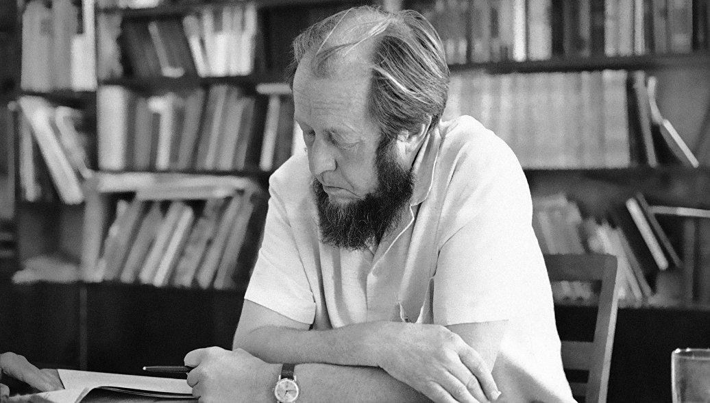 Центр Солженицына открывается  в Рязани
