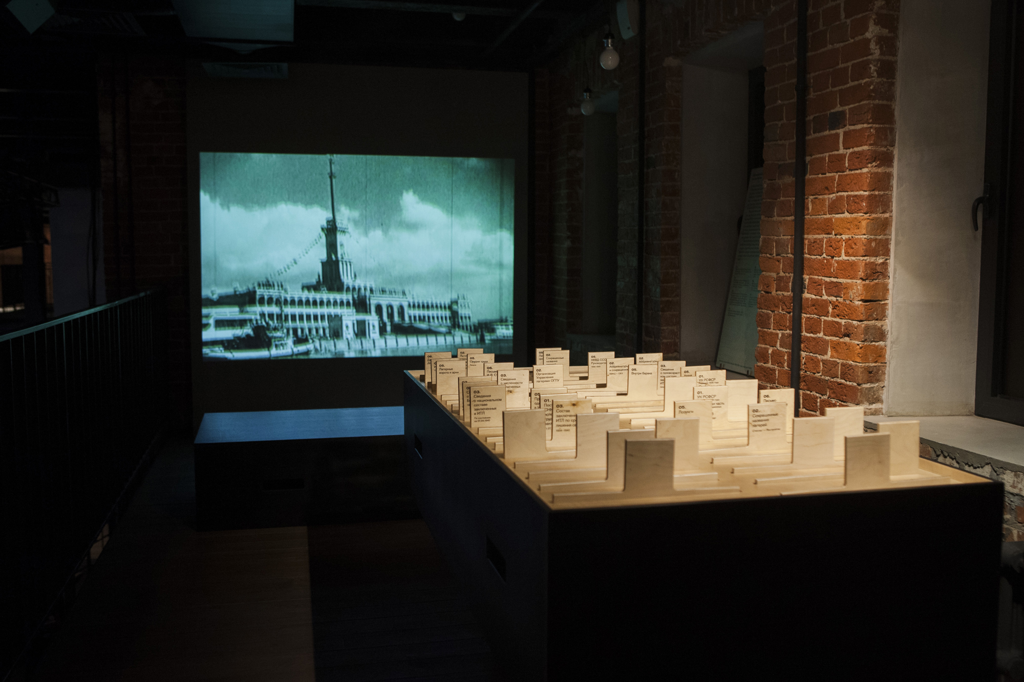 Музей истории ГУЛАГа и Фонд Памяти совместно с Музеем Норильска объявляют просветительскую программу в Норильске
