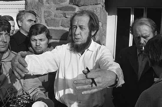 За что Солженицын получил Нобелевскую премию