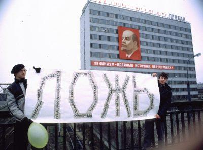 1989: борьба за свободу мирным путем