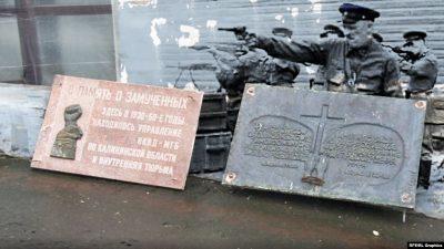Сталинисты переписывают историю