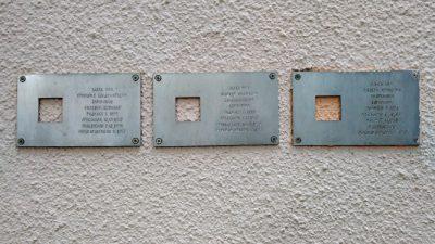 В Екатеринбурге демонтировали таблички проекта «Последний адрес»