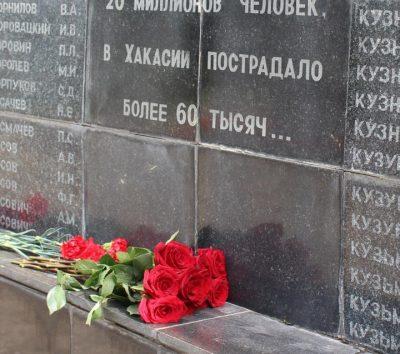 В России вспоминают немцев, пострадавших от репрессий