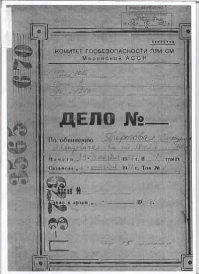 Улика из 1937-го: расстрел русского крестьянина-старовера за недовольство лишением избирательных прав