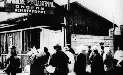 Дни памяти жертв политических репрессий, перенесенные с июля, начались на Соловках