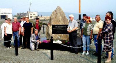 Жители Колымы за свой счет открыли памятник жертвам репрессий на месте бывшего лагеря «Мальдяк»