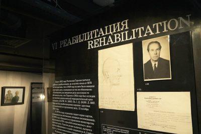 В Музее истории ГУЛАГа открылась выставка «Ростислав Горелов. Лагерные этюды»