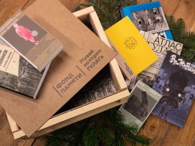 Российские музеи получат наборы книг об истории репрессий