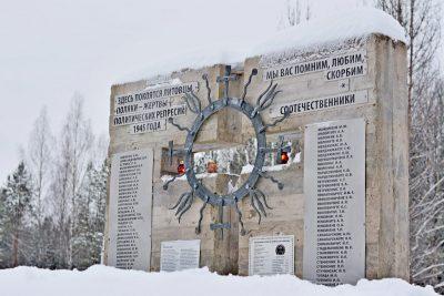 «Хотелось бы всех поимённо назвать…» О памятниках жертвам политических репрессий в Пермском крае