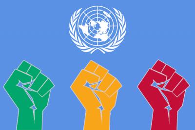 10 декабря отмечается Международный день прав человека