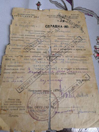 Без вины виноватые: как Параньгинский библиотекарь получил восемь лет ГУЛАГа за старую списанную книжку