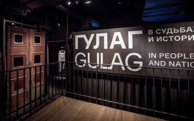 Музей истории ГУЛАГа и Фонд Памяти проведут в Томске просветительскую программу