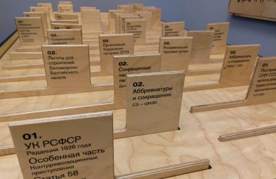 Помнить прошлое: в Томске открылась выставка «История ГУЛАГа. Система и жертвы»