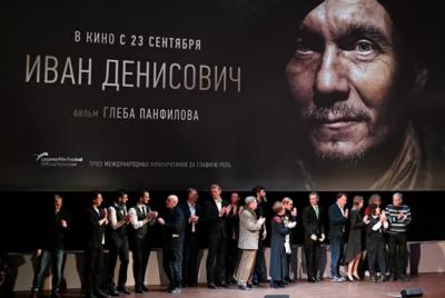 В Москве состоялась премьера драматического фильма «Иван Денисович»