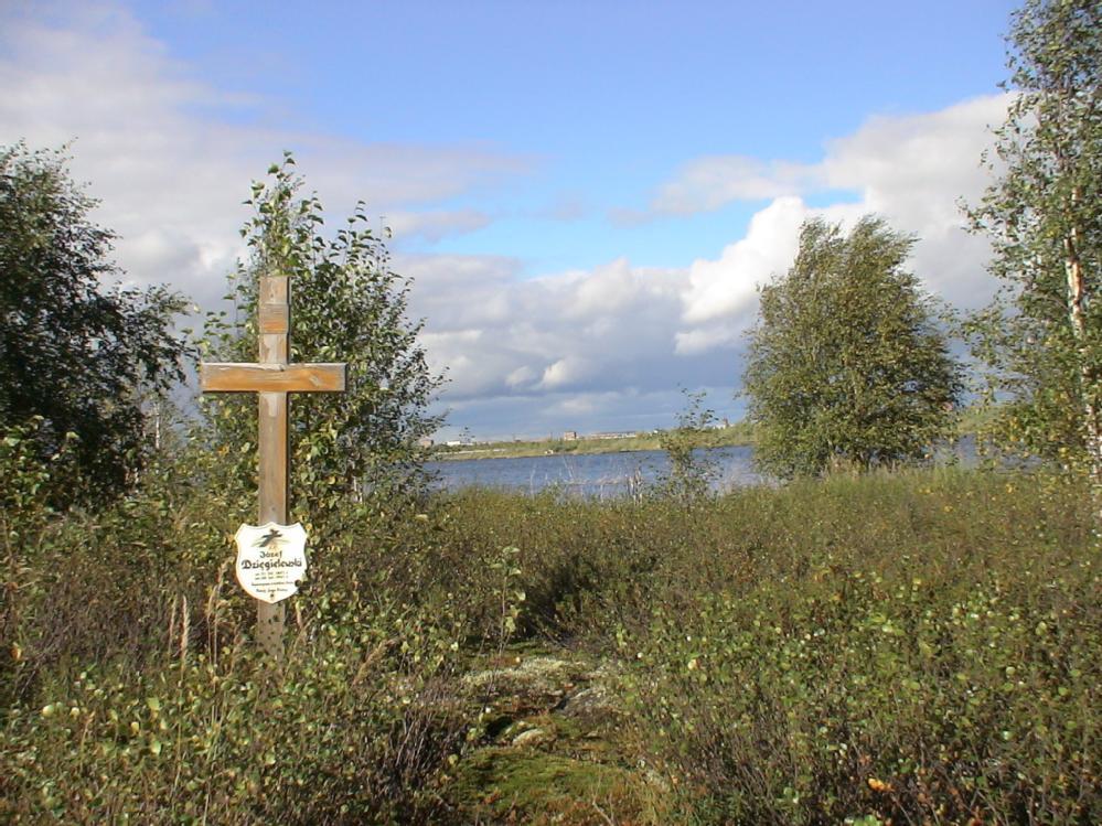Крест в поселке Инта