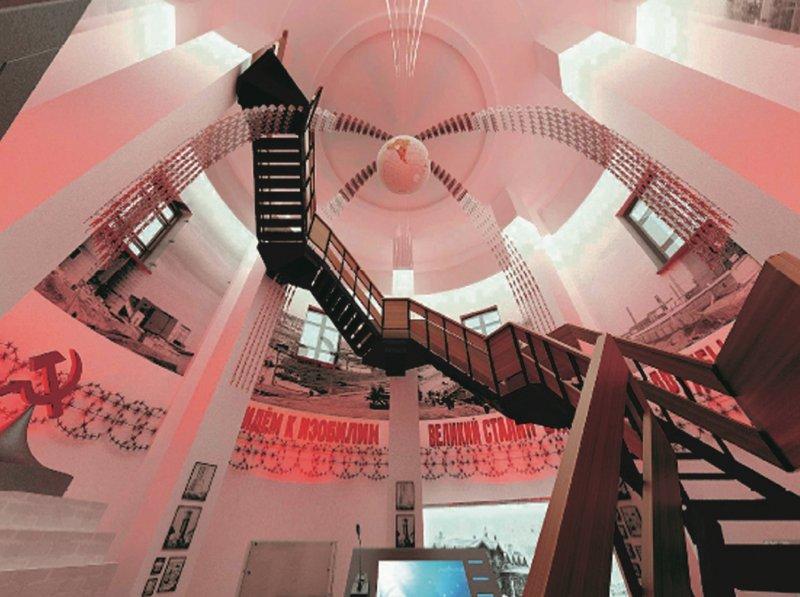 Музей политических репрессий в Коми