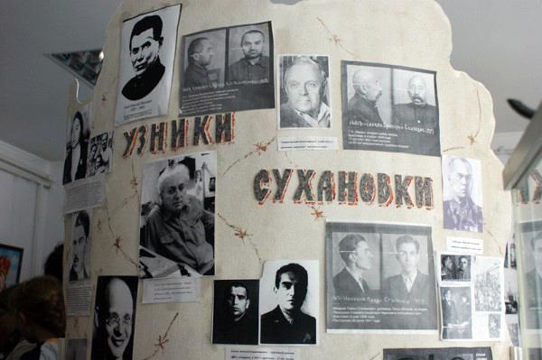 Жертвы Сухановки