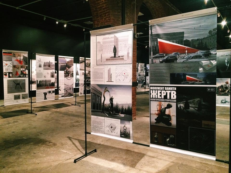 Выставка проектов памятника жертвам политических репрессий в музее истории ГУЛАГа