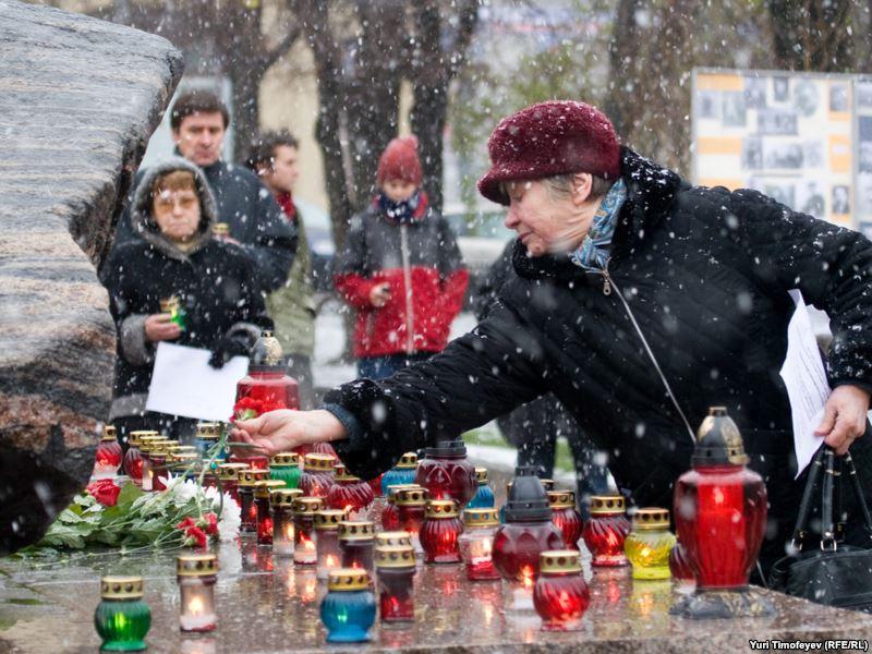 Акция памяти жертв массовых репрессий