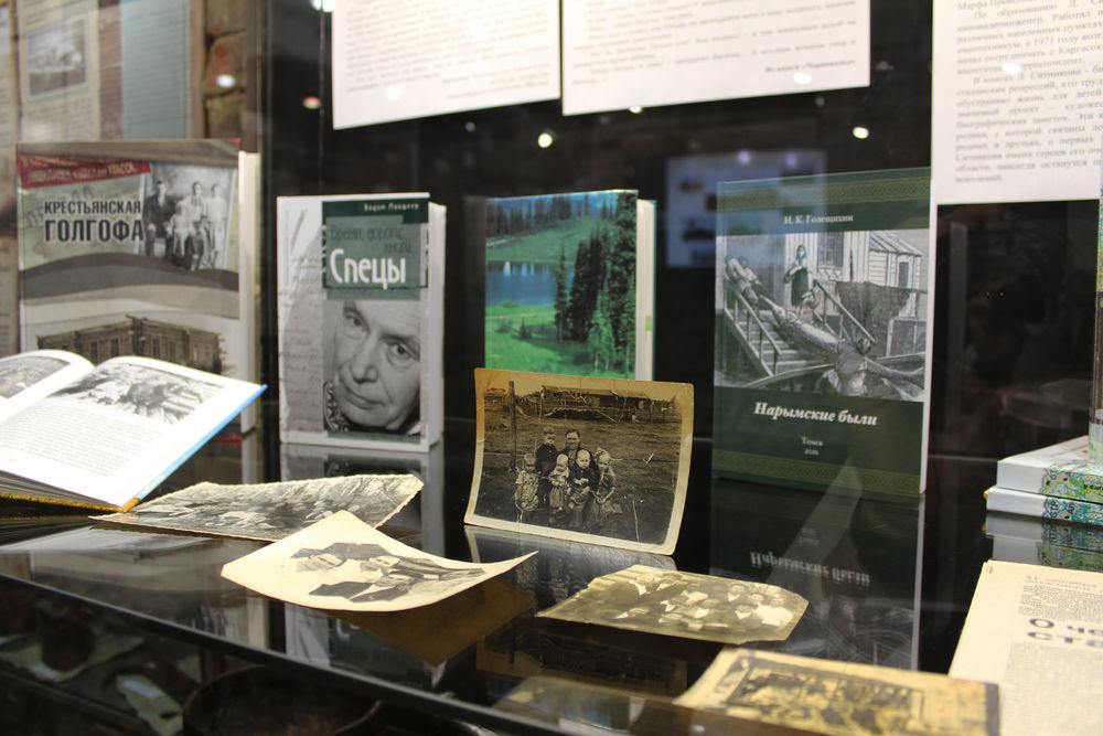 Экспозиция выставки «В Нарымской дальней стороне»