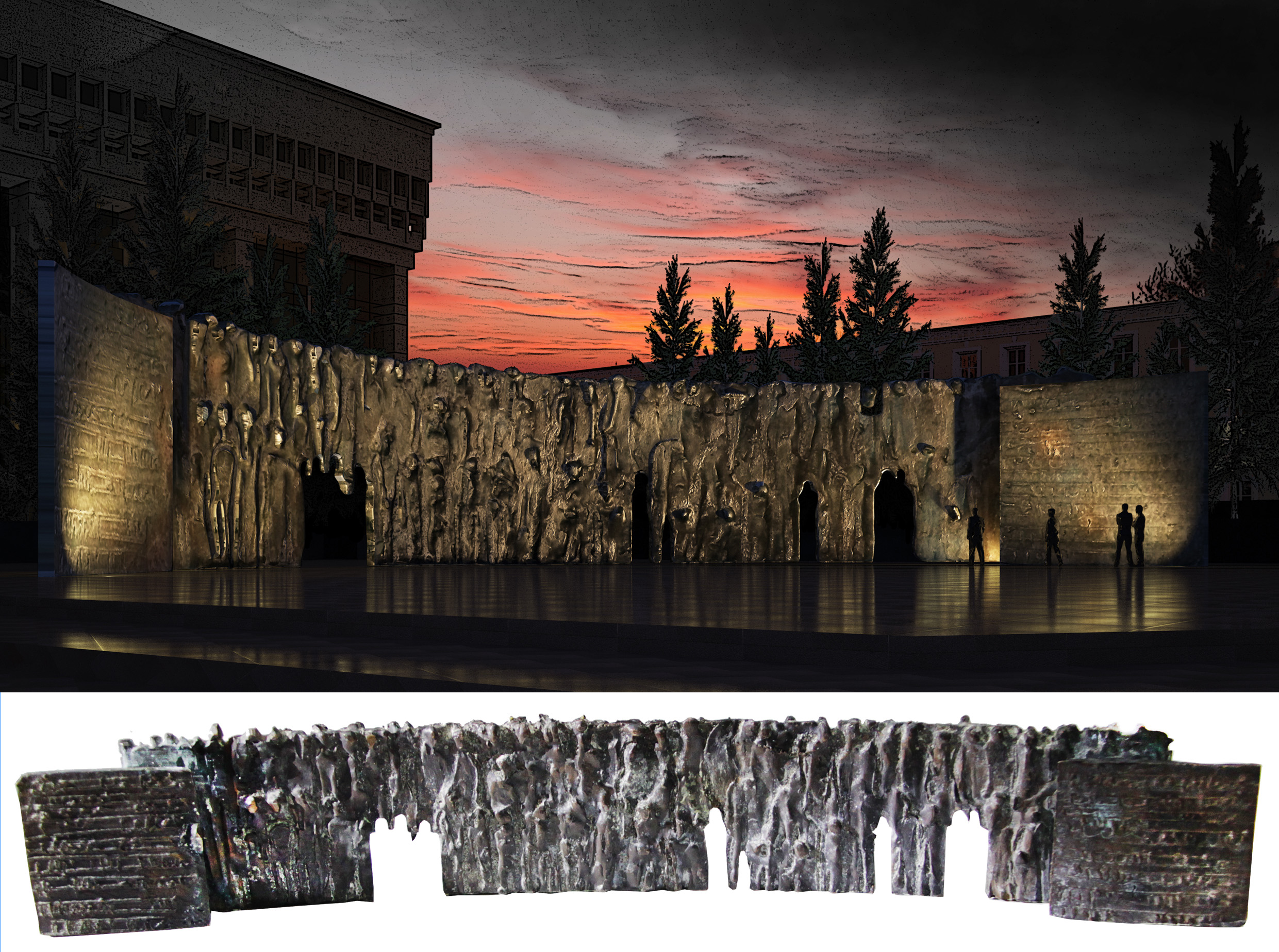 Макет монумента «Стена скорби»