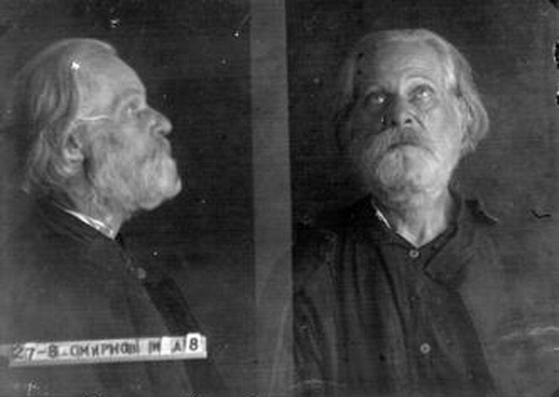 Иоанн Смирнов